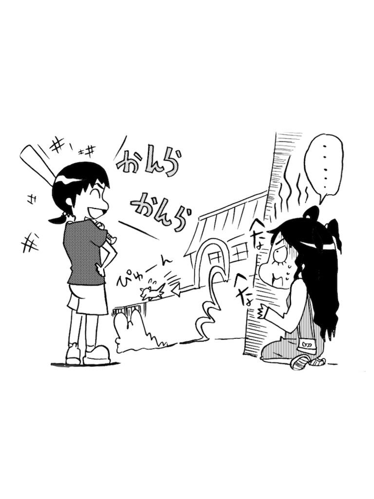f:id:tanigawa_kagerou:20170909213718j:image
