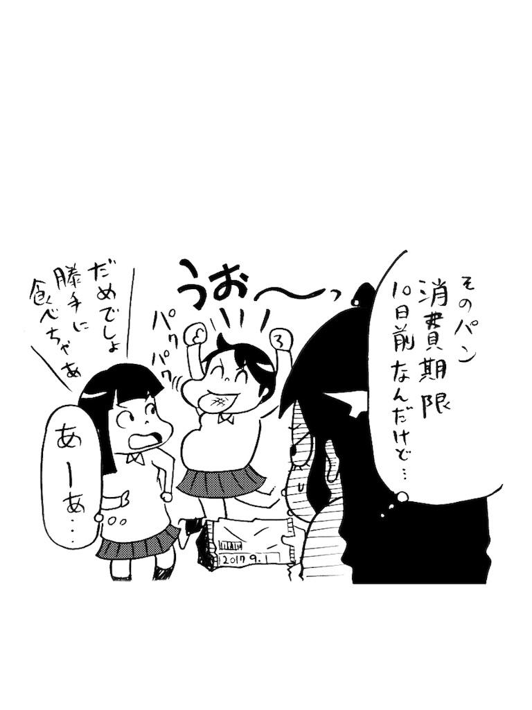 f:id:tanigawa_kagerou:20170914154534j:image