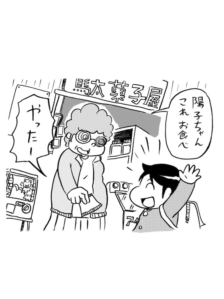 f:id:tanigawa_kagerou:20170917181359j:image