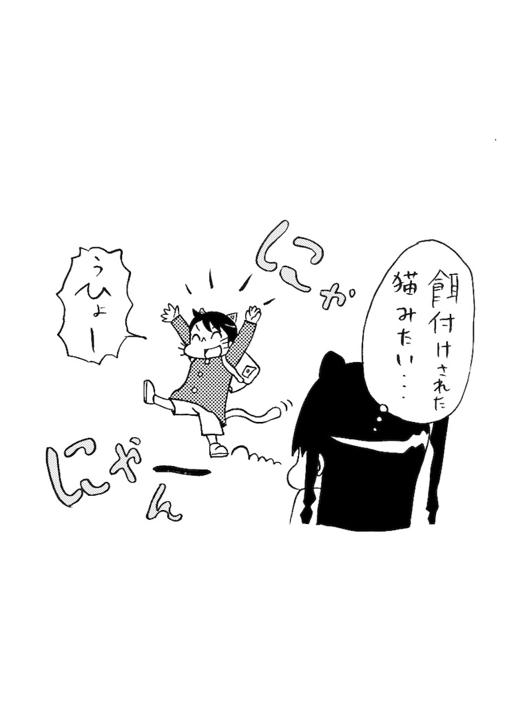 f:id:tanigawa_kagerou:20170917181403j:image