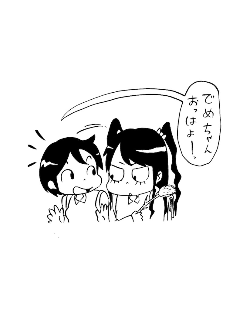 f:id:tanigawa_kagerou:20170917211352j:image