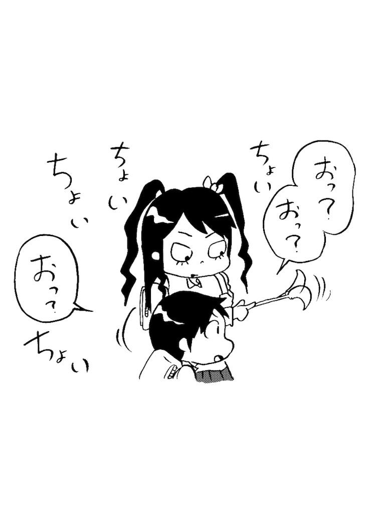 f:id:tanigawa_kagerou:20170917211355j:image