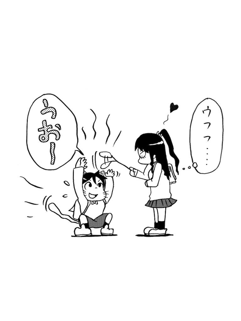 f:id:tanigawa_kagerou:20170917211358j:image