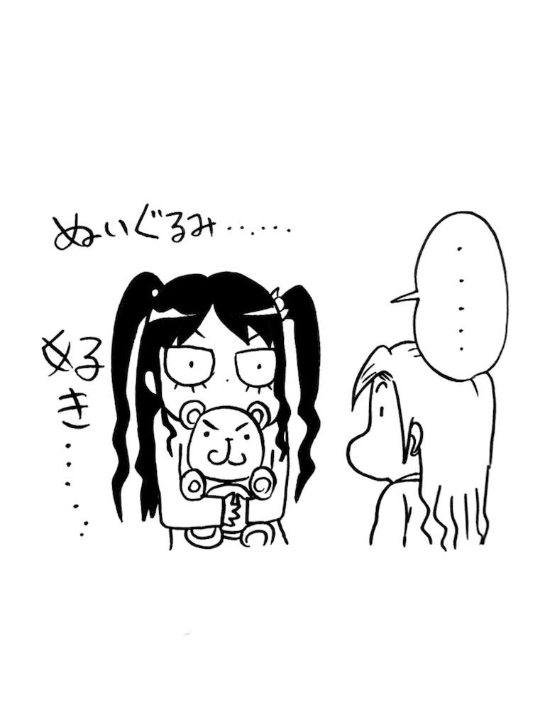 f:id:tanigawa_kagerou:20171001215952j:image