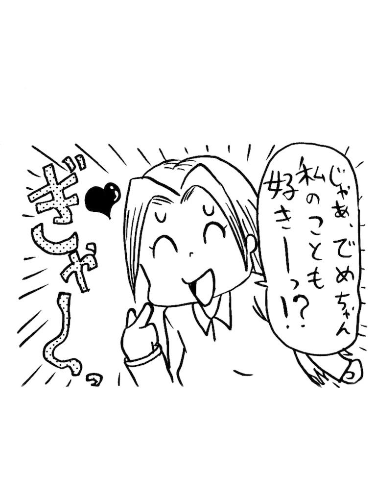 f:id:tanigawa_kagerou:20171001220001j:image