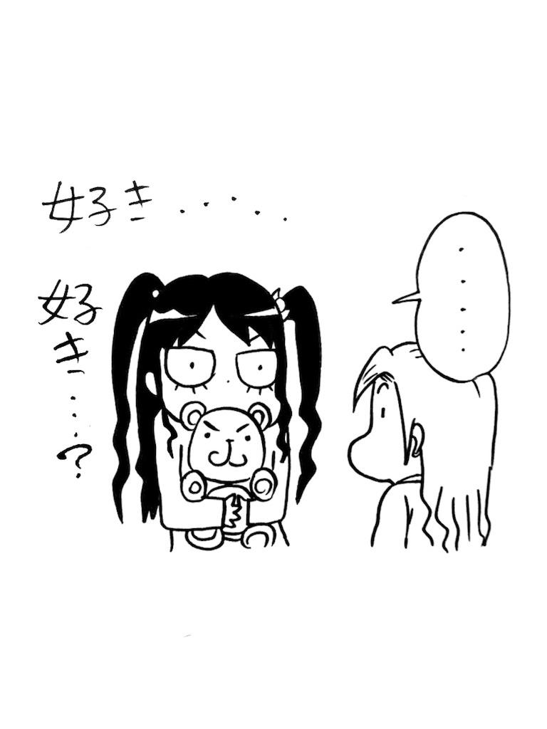 f:id:tanigawa_kagerou:20171001220007j:image