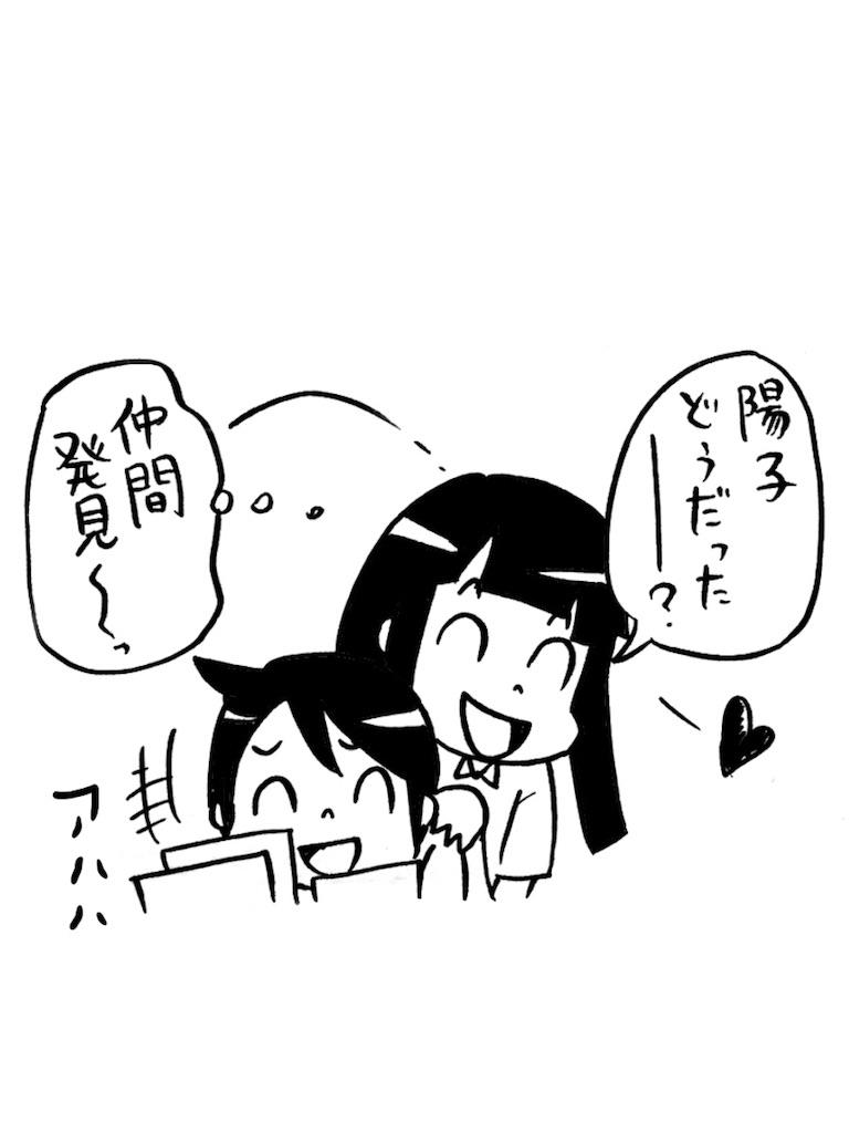 f:id:tanigawa_kagerou:20171109203351j:image