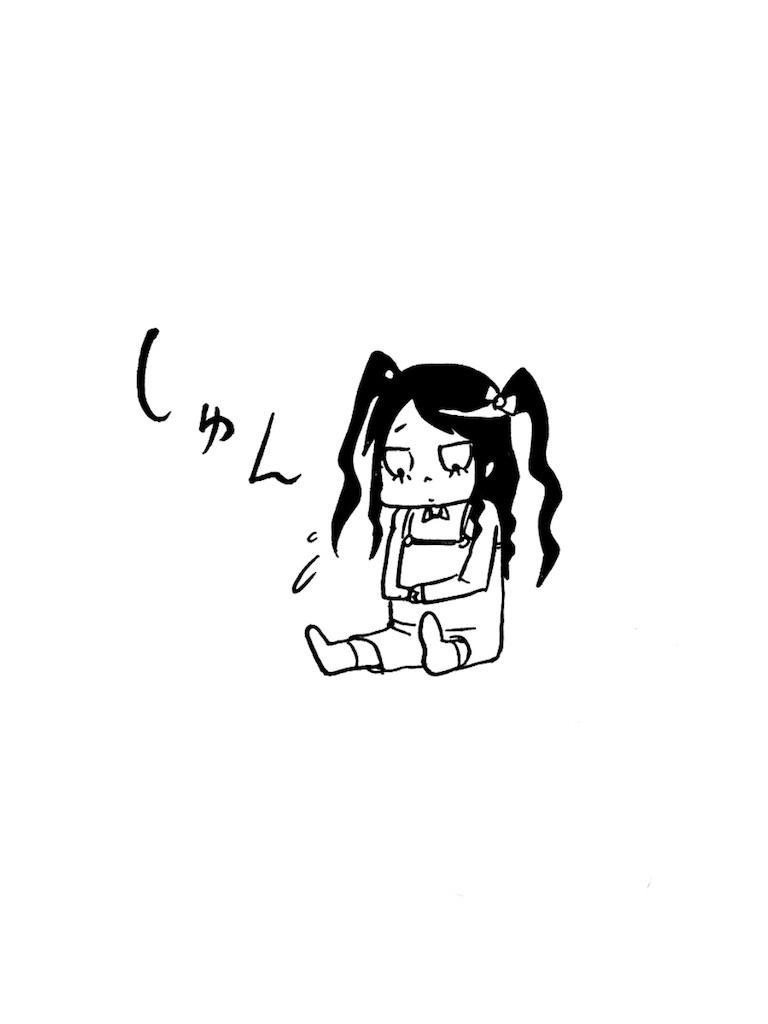 f:id:tanigawa_kagerou:20171109203527j:image