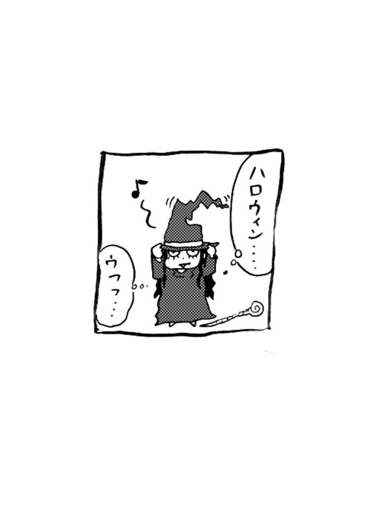 f:id:tanigawa_kagerou:20171109203719j:image
