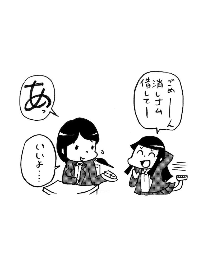 f:id:tanigawa_kagerou:20171109203827j:image