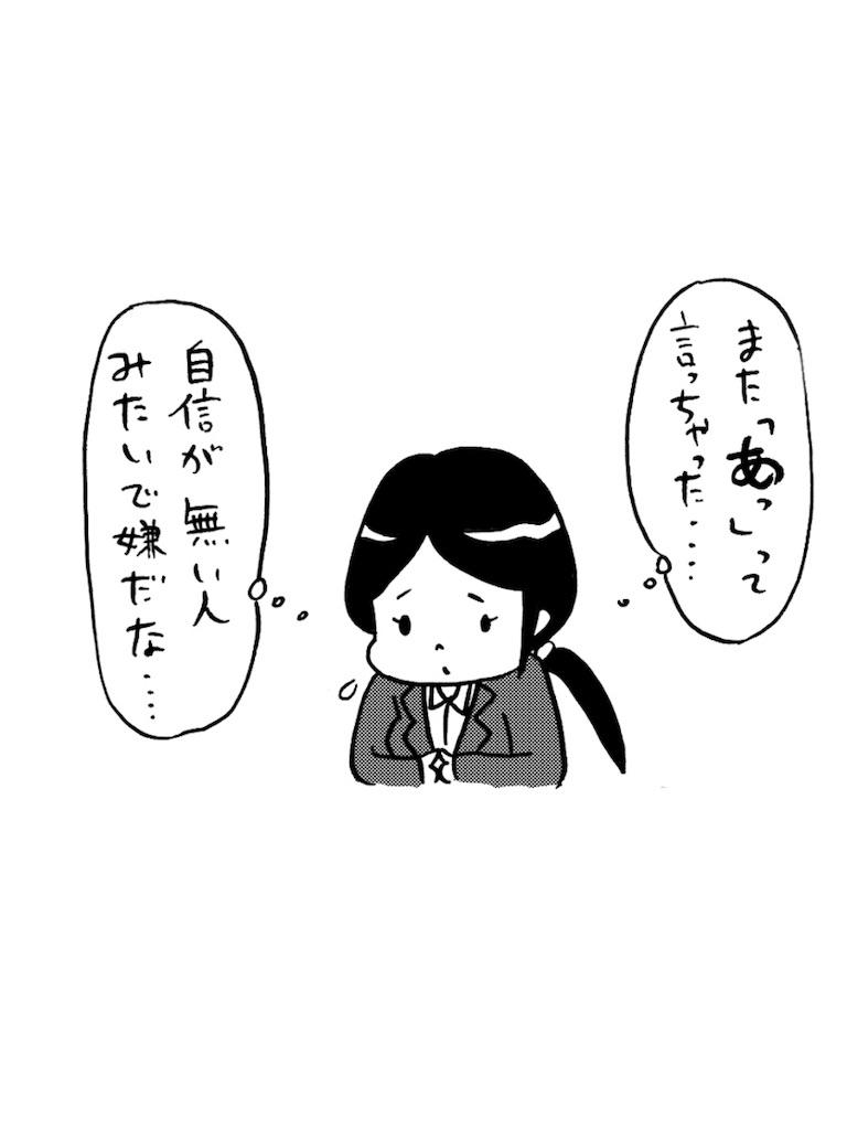 f:id:tanigawa_kagerou:20171109204358j:image