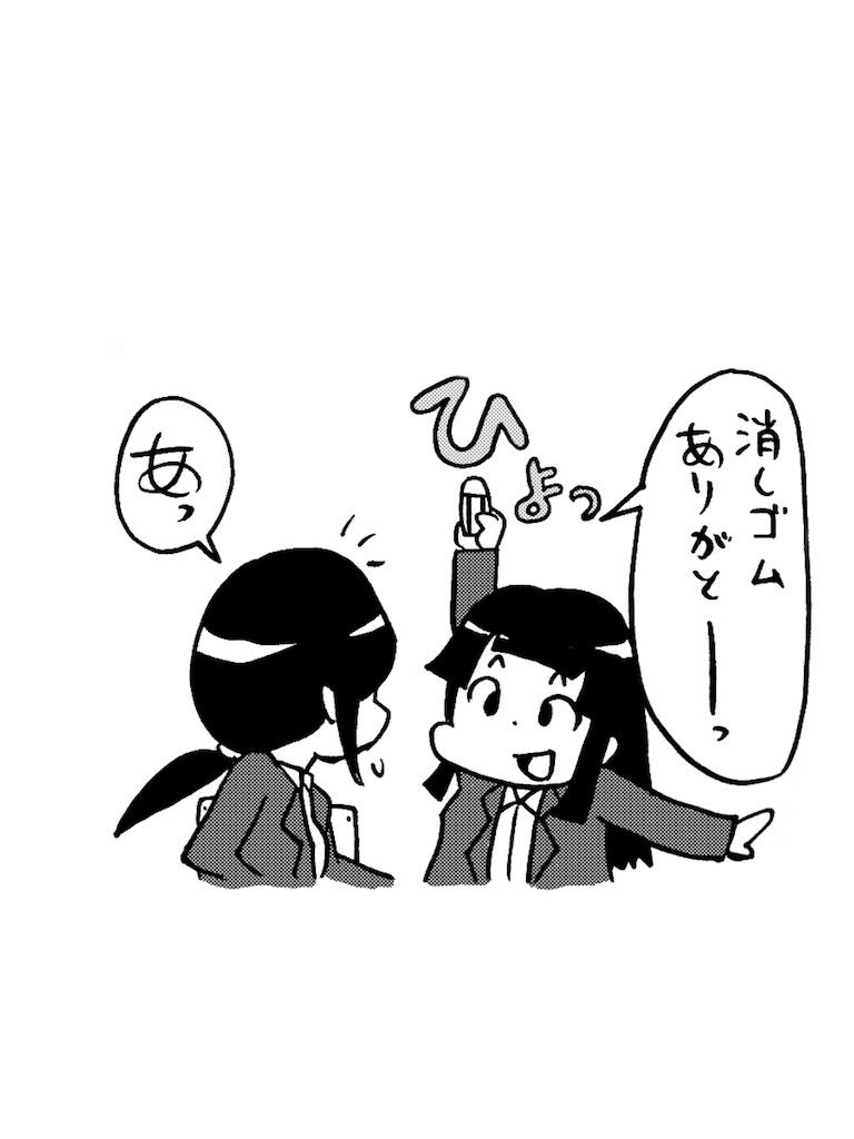 f:id:tanigawa_kagerou:20171109204409j:image