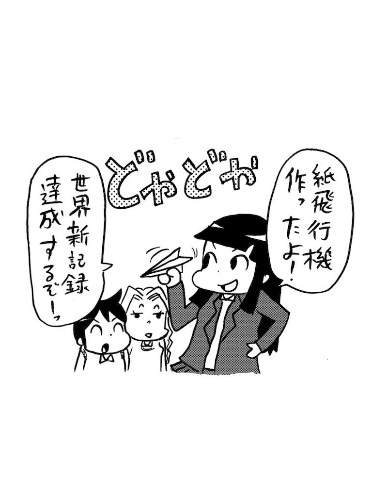 f:id:tanigawa_kagerou:20171113234332j:image