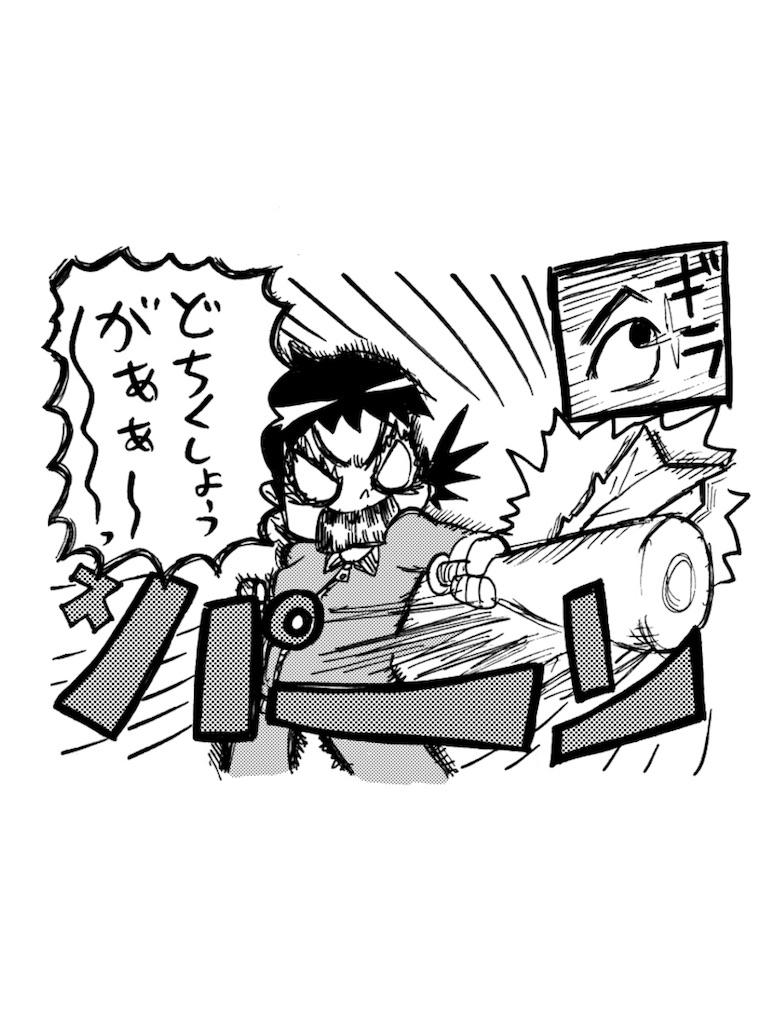 f:id:tanigawa_kagerou:20171113234336j:image