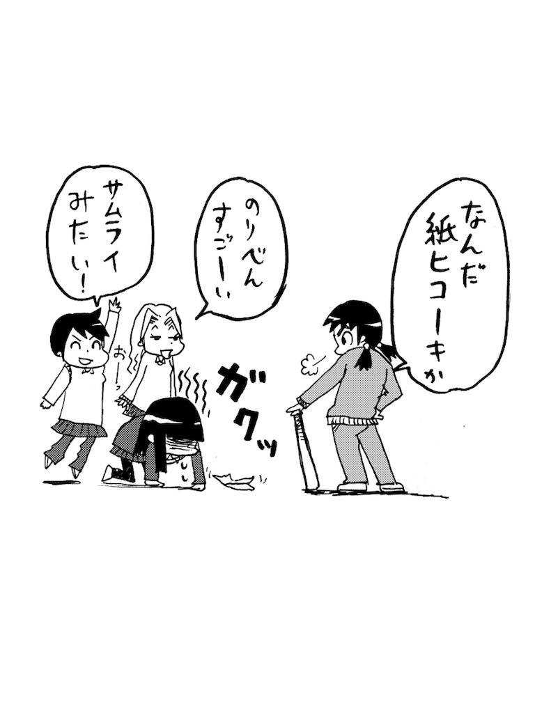 f:id:tanigawa_kagerou:20171113234337j:image