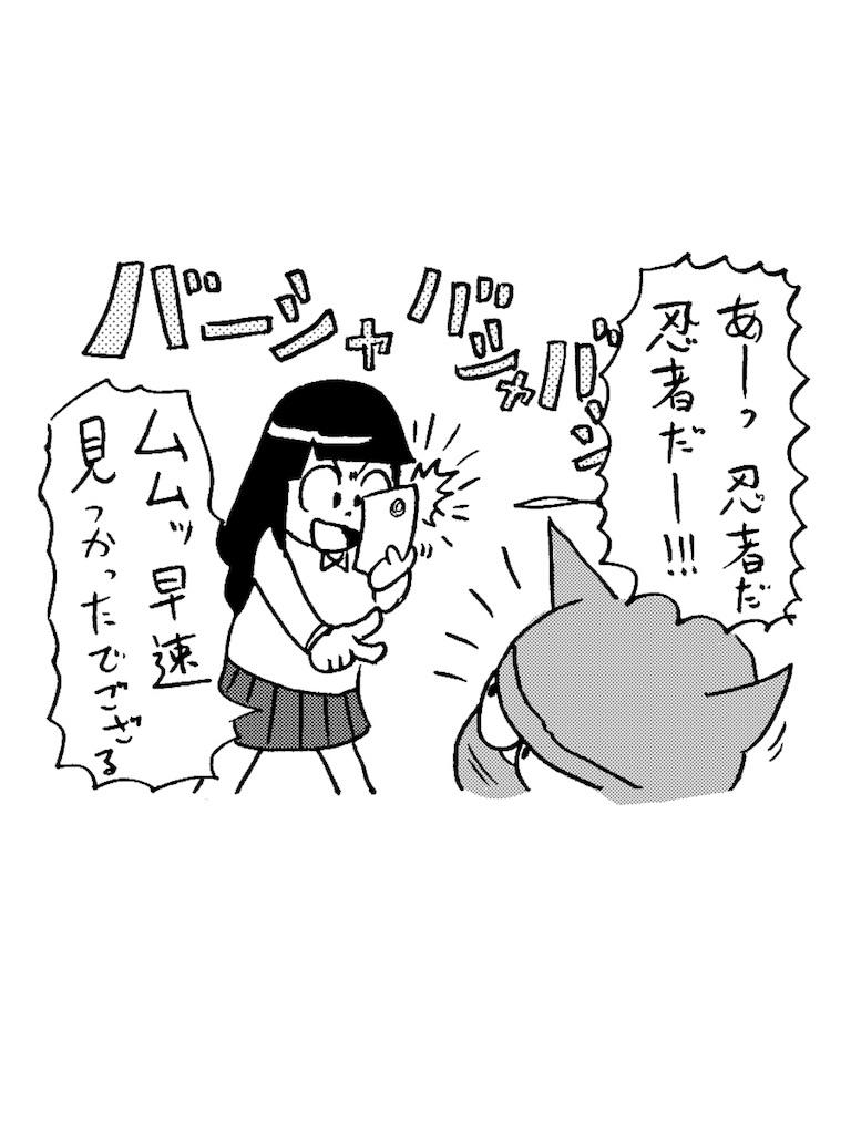 f:id:tanigawa_kagerou:20171116215025j:image