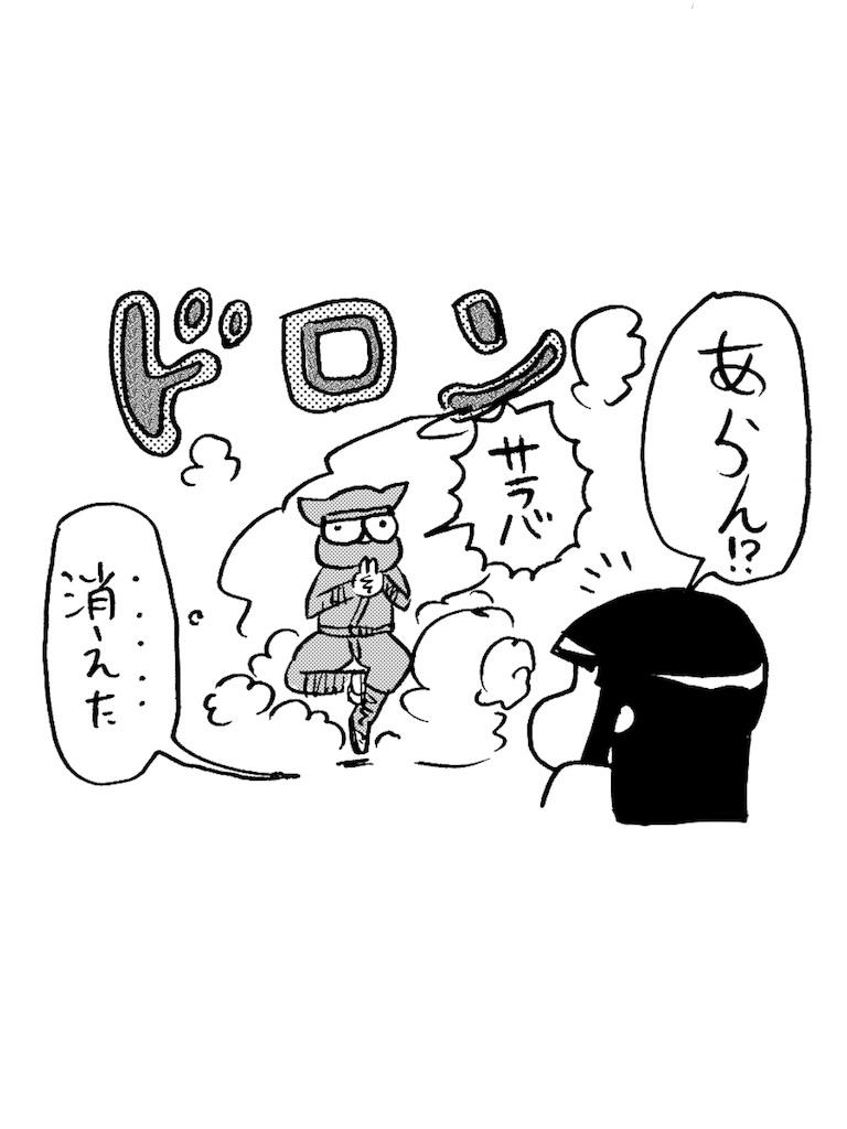 f:id:tanigawa_kagerou:20171116215027j:image