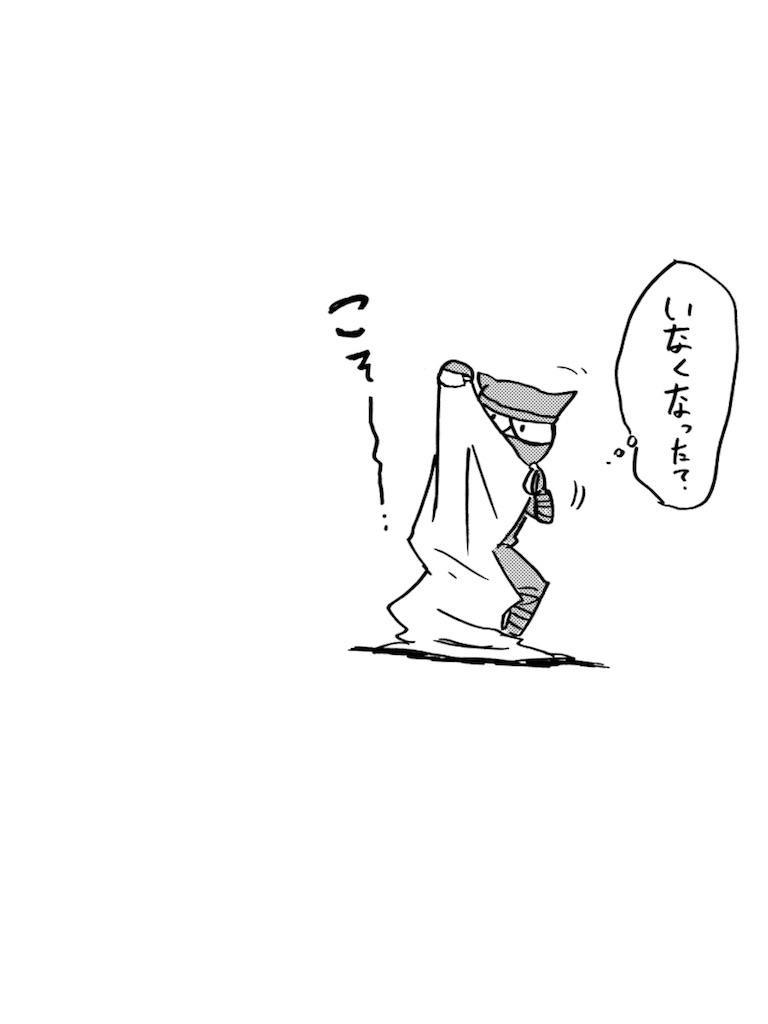 f:id:tanigawa_kagerou:20171124154016j:image