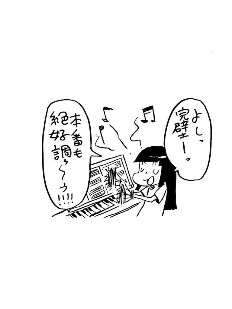 f:id:tanigawa_kagerou:20171127164121j:image