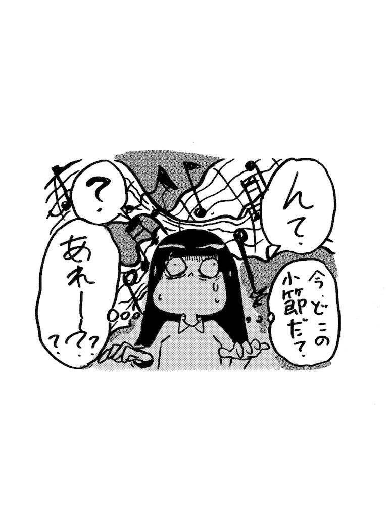 f:id:tanigawa_kagerou:20171127164126j:image
