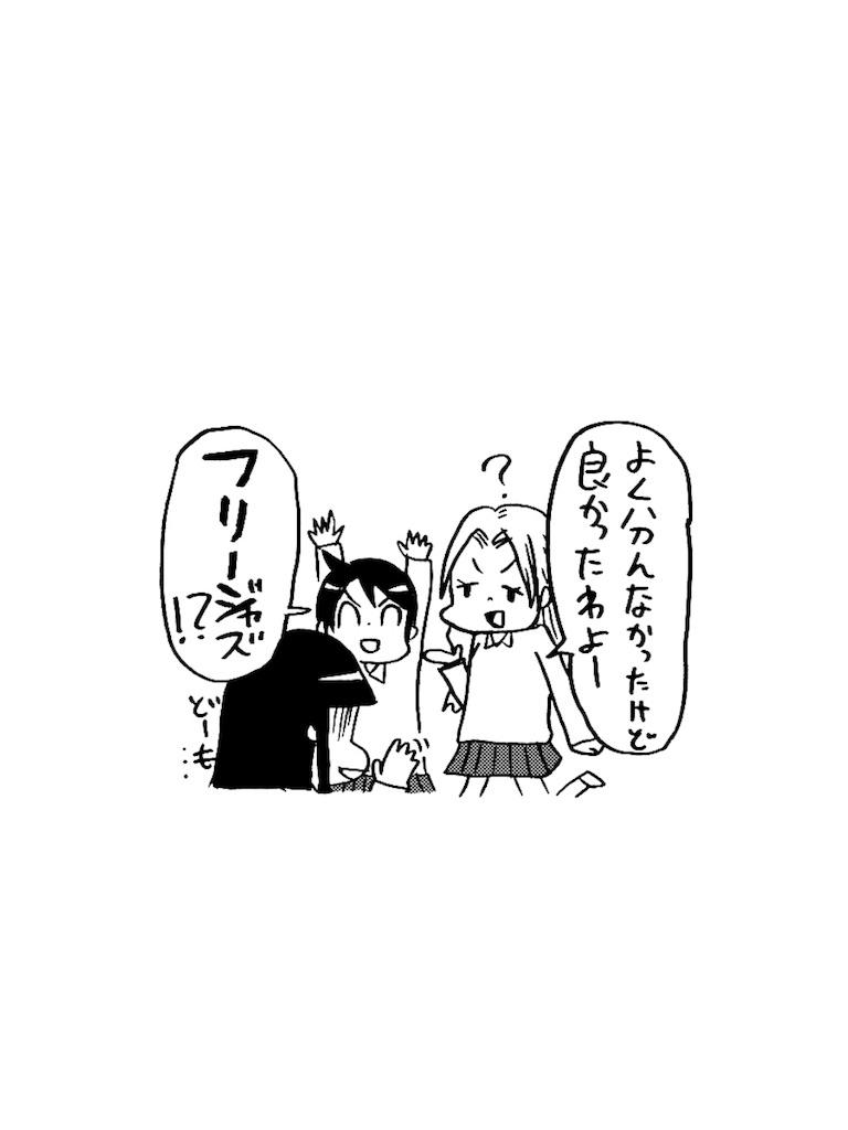 f:id:tanigawa_kagerou:20171127164128j:image