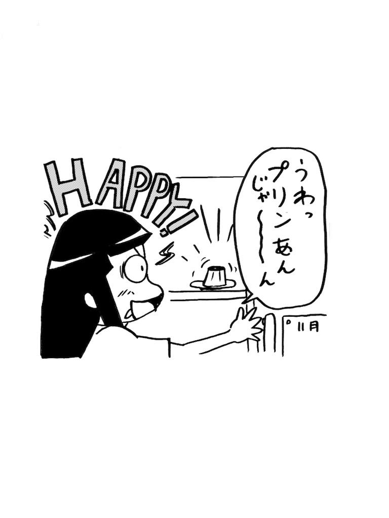 f:id:tanigawa_kagerou:20171128202850j:image