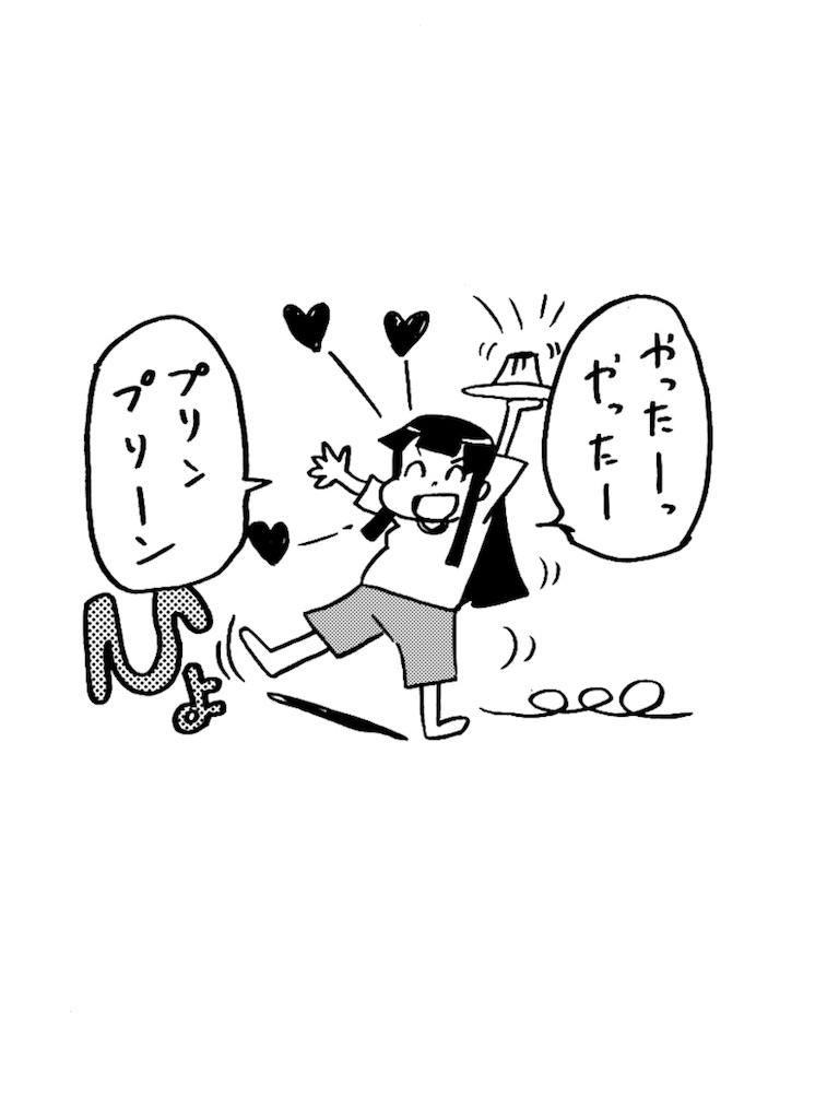 f:id:tanigawa_kagerou:20171128202852j:image