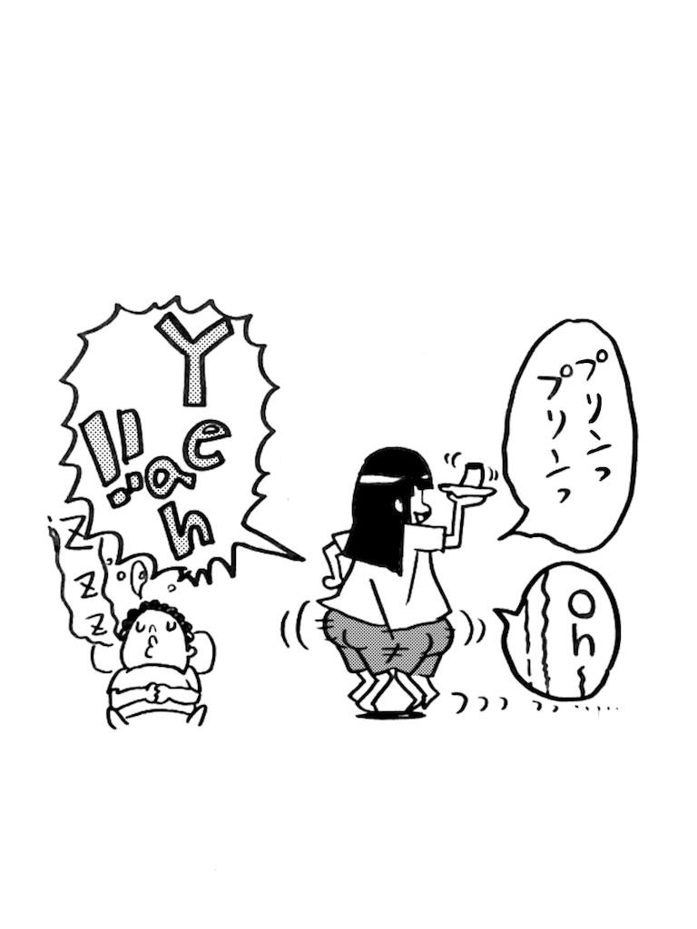 f:id:tanigawa_kagerou:20171128202853j:image
