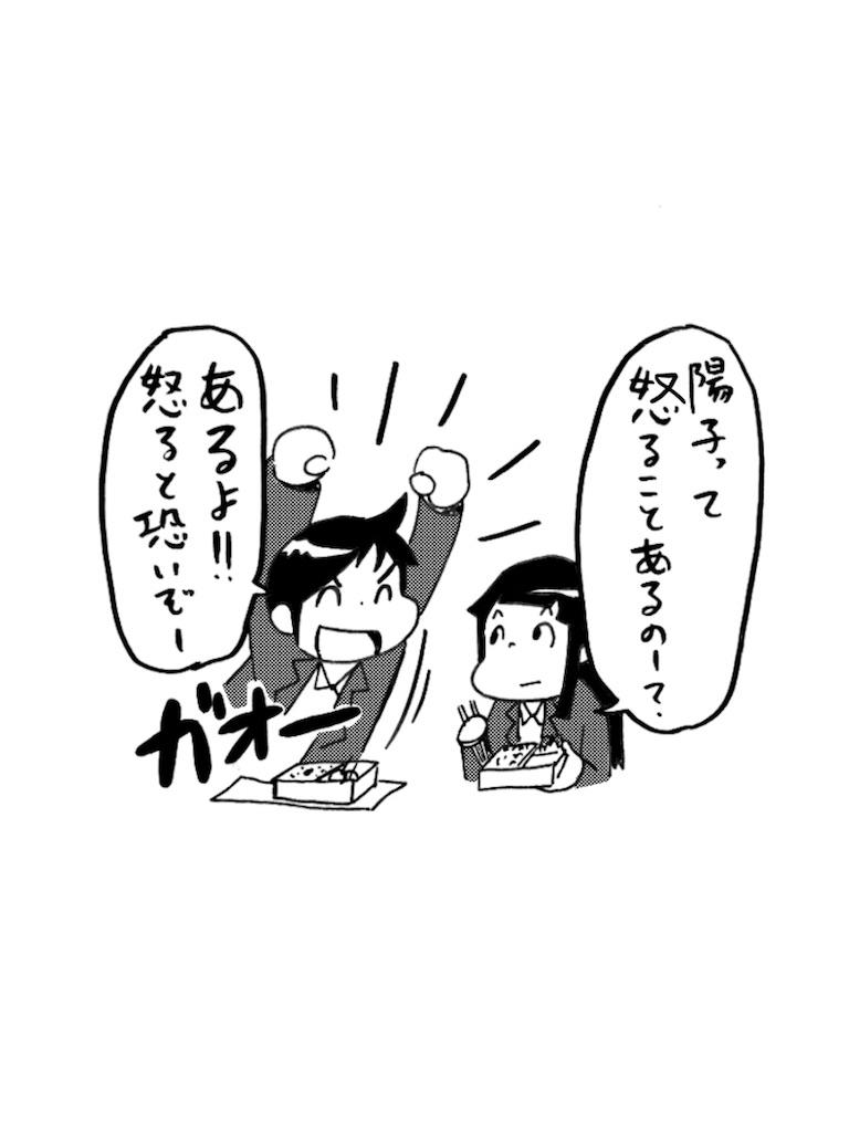 f:id:tanigawa_kagerou:20171203175222j:image