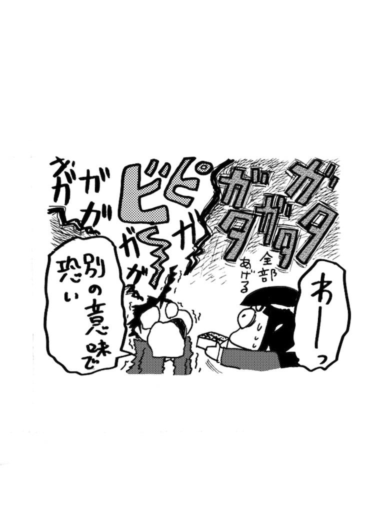 f:id:tanigawa_kagerou:20171203175321j:image