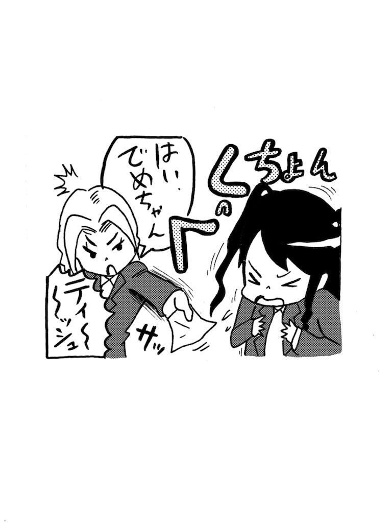 f:id:tanigawa_kagerou:20171209173102j:image