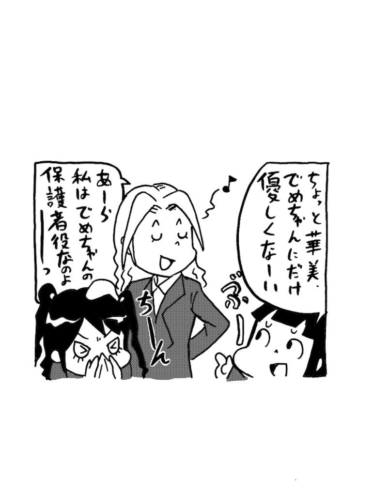 f:id:tanigawa_kagerou:20171209173106j:image
