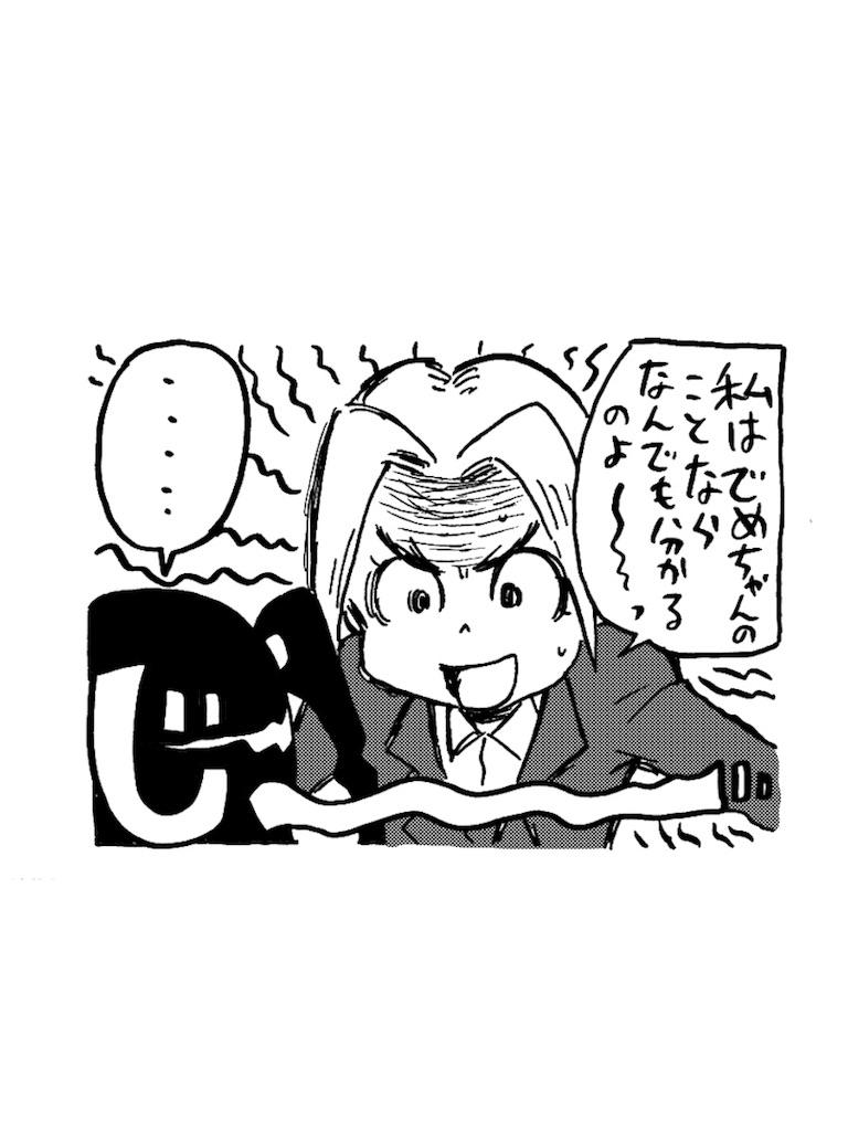 f:id:tanigawa_kagerou:20171209173110j:image