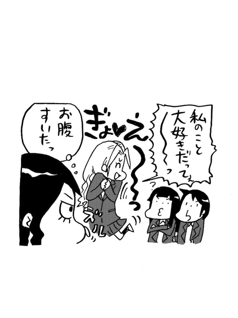 f:id:tanigawa_kagerou:20171209173113j:image
