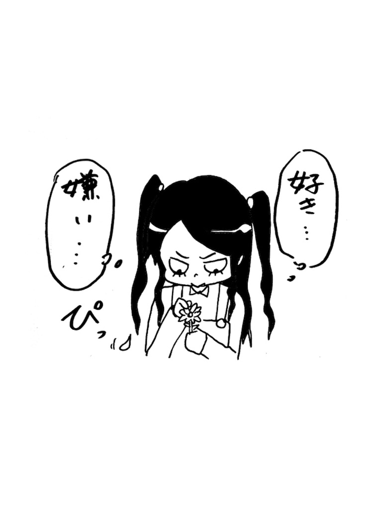 f:id:tanigawa_kagerou:20171220235328j:image
