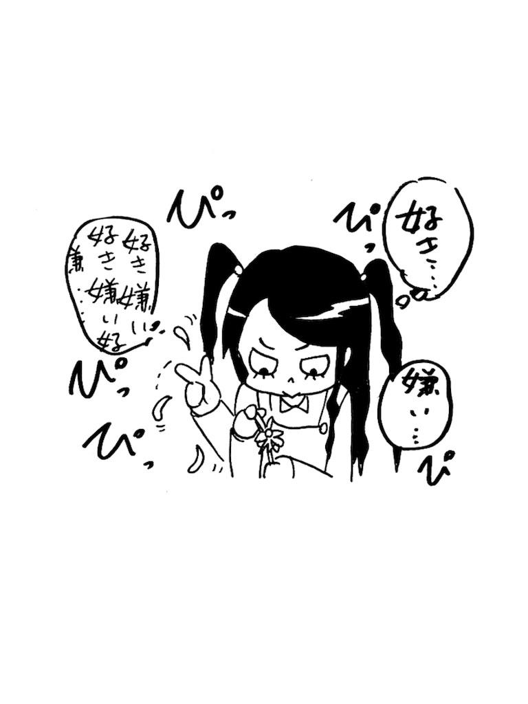 f:id:tanigawa_kagerou:20171220235331j:image