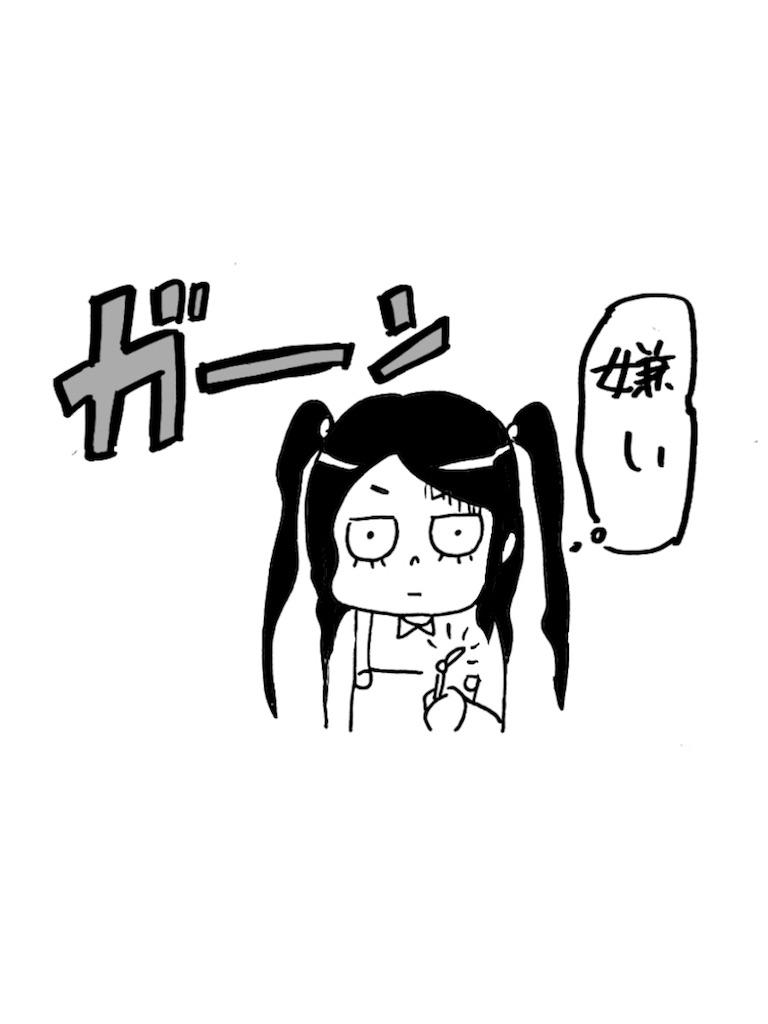 f:id:tanigawa_kagerou:20171220235334j:image