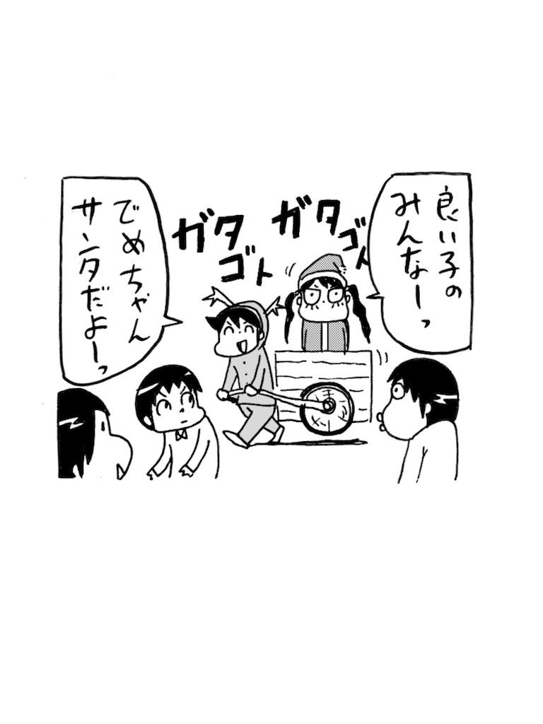 f:id:tanigawa_kagerou:20171225115815j:image