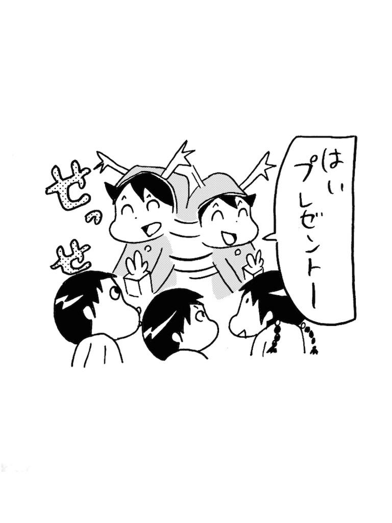 f:id:tanigawa_kagerou:20171225115817j:image