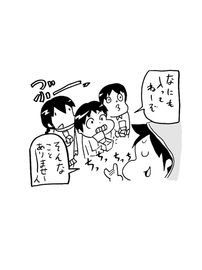 f:id:tanigawa_kagerou:20171225115819j:image