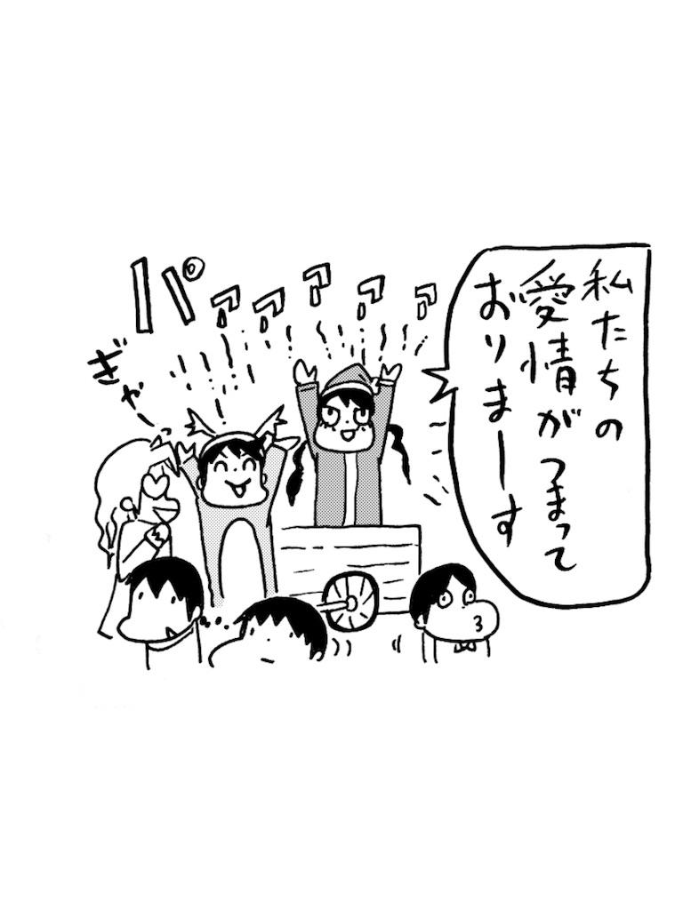 f:id:tanigawa_kagerou:20171225115821j:image