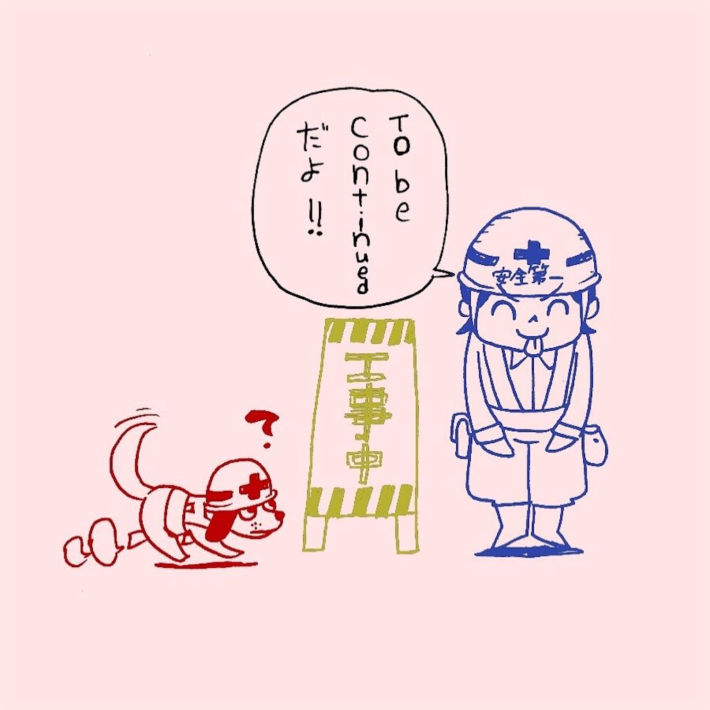 f:id:tanigawa_kagerou:20180116123346j:image