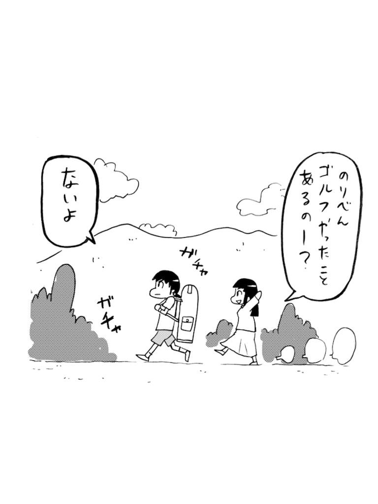 f:id:tanigawa_kagerou:20180119014343j:image