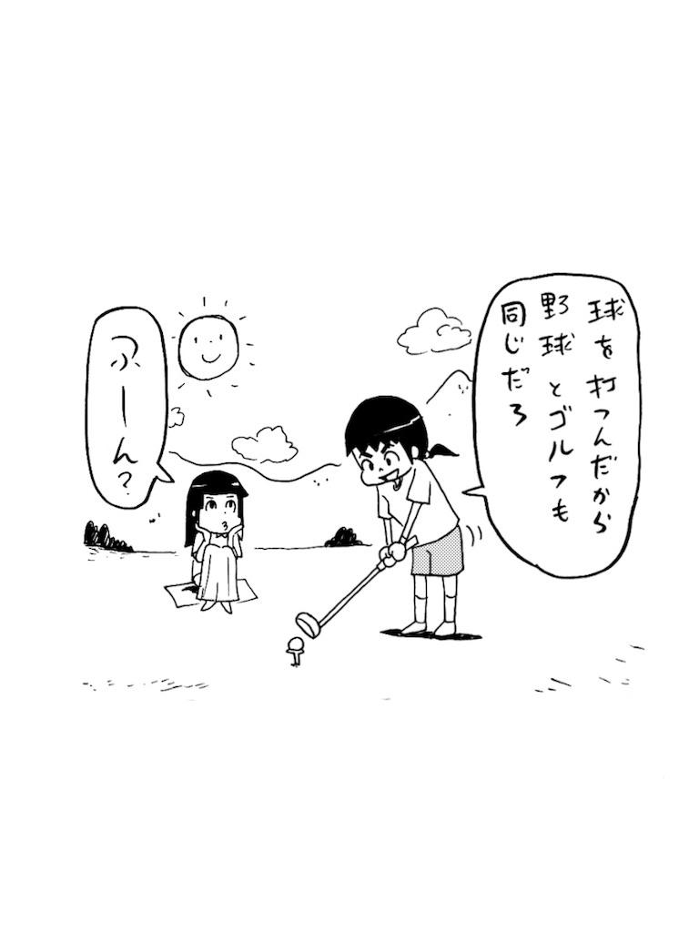 f:id:tanigawa_kagerou:20180119014345j:image