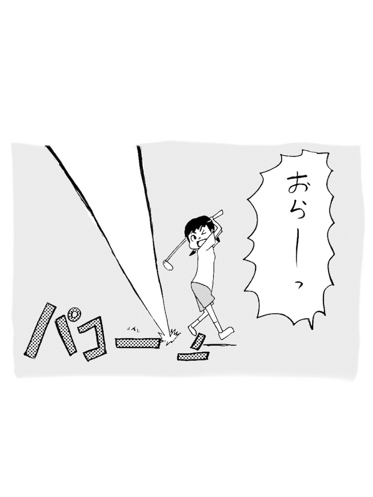 f:id:tanigawa_kagerou:20180119014347j:image