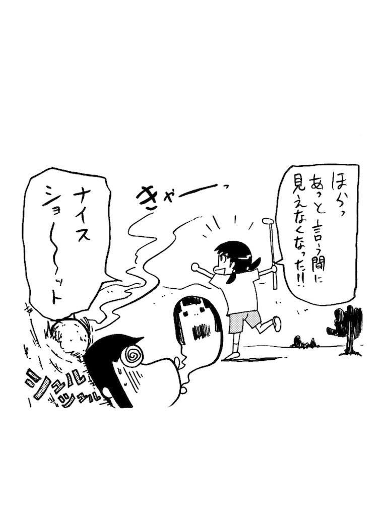f:id:tanigawa_kagerou:20180119014348j:image