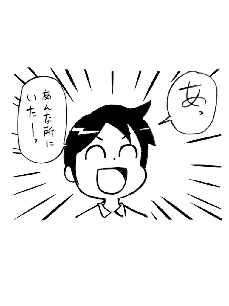 f:id:tanigawa_kagerou:20180122181408j:image