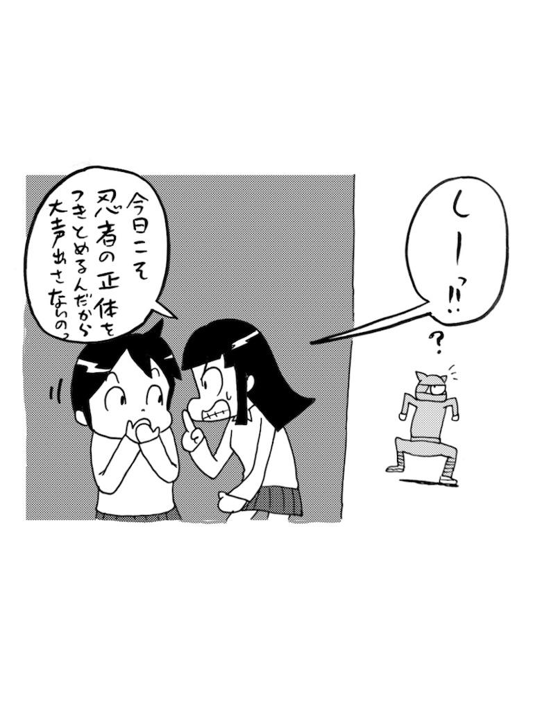 f:id:tanigawa_kagerou:20180122181410j:image