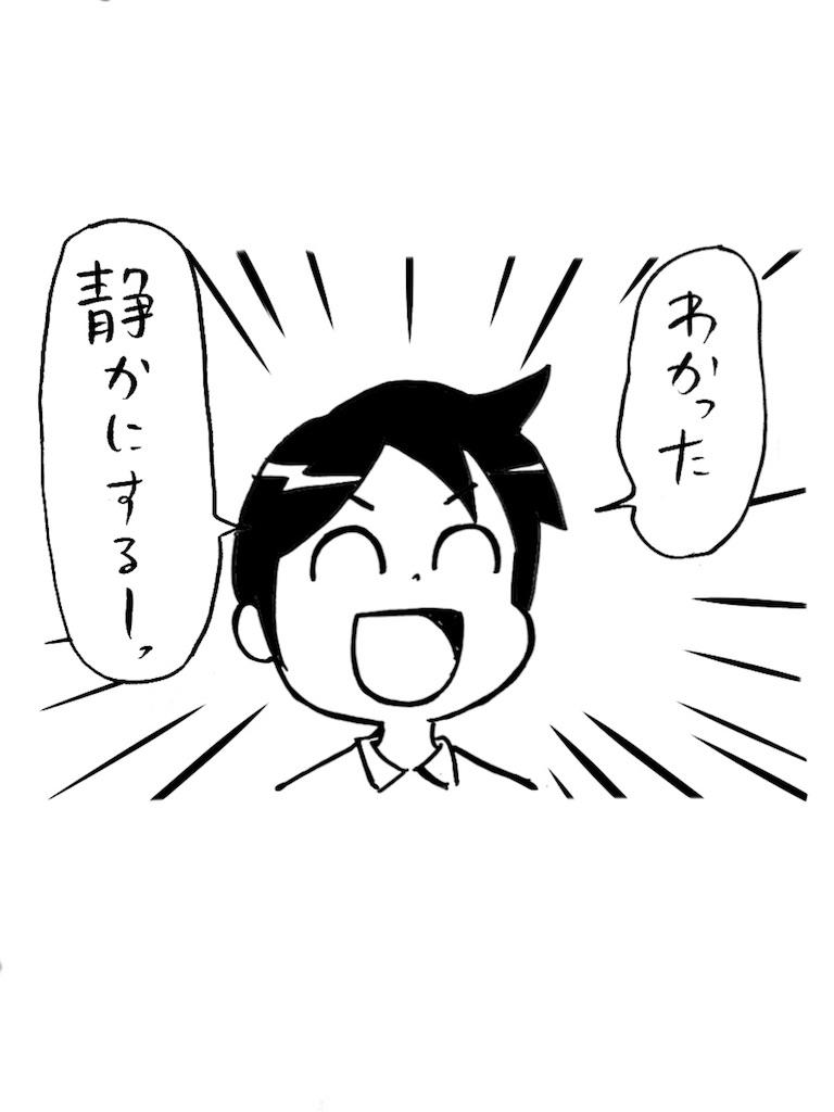 f:id:tanigawa_kagerou:20180122181412j:image
