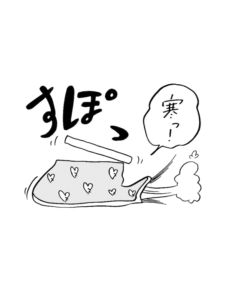 f:id:tanigawa_kagerou:20180123195530j:image